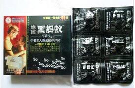 Black Ant - Афродизиак за истински мъже! Изцяло от натурални съставки, безвреден и доказано ефикасен!