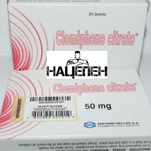 Кломид Clomiphene Citrate