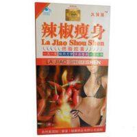 Li Jiao Shou Shen от Nacepen.com